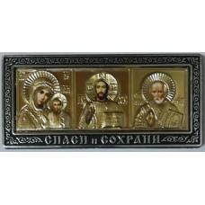 """Икона """"Святая троица"""", золото"""