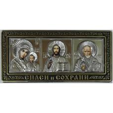 """Икона """"Святая троица"""", хром"""
