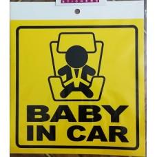 """""""Baby in car (на присоске)"""""""