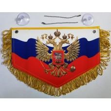 """вымпел """"РОССИЯ"""" (красный фон)"""