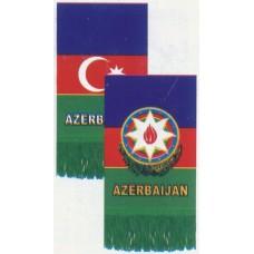 """вымпел """"AZERBAIJAN-флаг"""""""