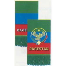 "вымпел ""DAGESTAN-флаг"""