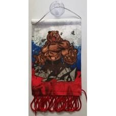 """вымпел """"Russia-флаг (медведь)"""""""