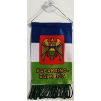 "вымпел ""KABARDINO-BALKARIA-флаг"""