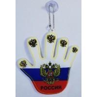 """Флаг России на присоске """"Рука"""""""