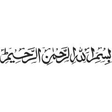"вырез. ""Арабская вязь"" №1 (черный)"
