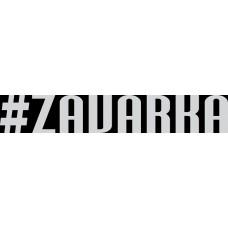 """вырез. """"#ZAVARKA"""" (белый)"""