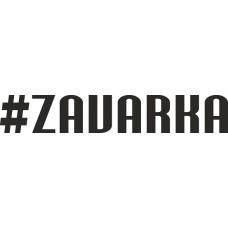 """вырез. """"#ZAVARKA"""" (черный)"""