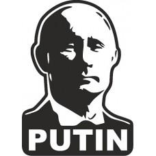 """вырез. """"Путин №2"""", (черный), упаковка - 2 шт."""