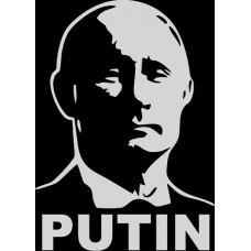 """вырез. """"Путин №2"""", (белый), упаковка - 2 шт."""