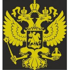 """наклейка вырез """"Герб России"""" (золото), упаковка - 4 шт."""