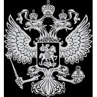 """наклейка вырез """"Герб России"""" (белый)"""