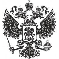 """наклейка вырез """"Герб России"""" (черный)"""