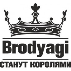 """наклейка вырез """"Brodyagi"""" (черный)"""