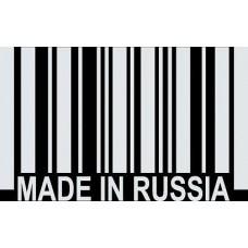 """вырез. """"штрих-код (Made in RUSSIA)"""" (белый) упаковка - 4 шт."""