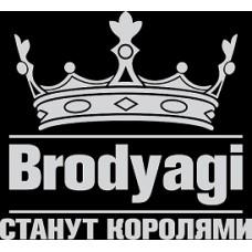 """вырез """"Brodyagi"""" (белый)"""