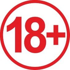 """наклейка вырез. """"18+"""" (красный), упаковка - 4 шт."""