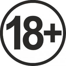 """вырез. """"18+"""" (черный), упаковка - 2 шт."""