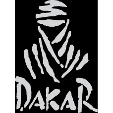 """вырез """"DAKAR"""" (белый)"""