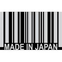 "вырез. ""штрих-код (Made in JAPAN)"" (белый), упаковка - 3 шт."
