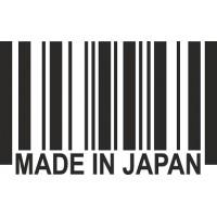 """вырез. """"штрих-код (Made in JAPAN)"""" (черный), упаковка - 3 шт."""