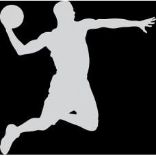 """вырез. """"Баскетболист №2"""" (белый)"""