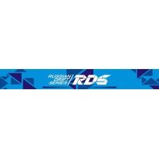"""светофильтр """"RDS"""" (синий, полноцветный)"""
