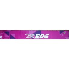"""светофильтр """"RDS"""" (полноцветный)"""