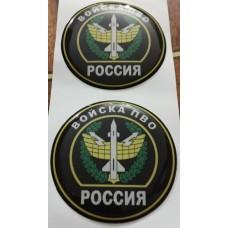 "объем. ""войска ПВО"", упаковка - 2 шт."