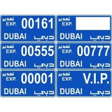 Дубайские номера