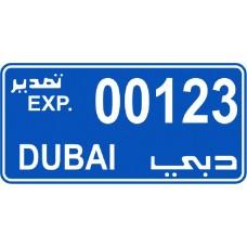 """наклейка """"дубайские номера 123"""""""