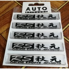 объем. Racing sports Akimoto (голография) упаковка - 5 шт.