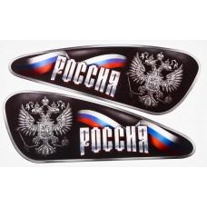 """объем. на бензобак """"Россия"""", упаковка - 2 шт."""