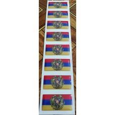 """объем. флаг """"Армения"""" упаковка - 8 шт."""