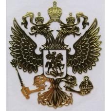 """наклейка """"Герб России №2"""" (никель, золото)"""