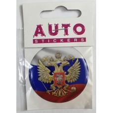 """наклейка объем. """"Герб России"""" №2"""