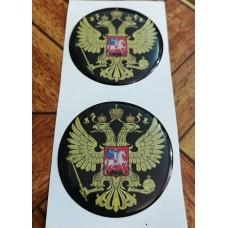 """наклейка объем. """"герб России"""", упаковка - 2 шт."""