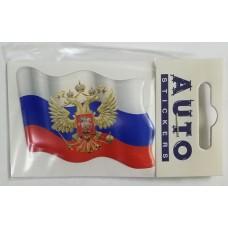 """объем. """"флаг Россия с гербом (развевающийся)"""""""