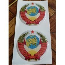 """наклейка объем. """"герб СССР (белый фон)"""", упаковка - 2 шт."""