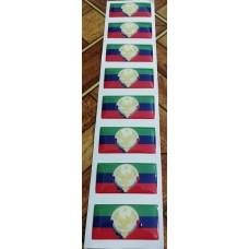 """объем. флаг """"Дагестан"""" упаковка - 8 шт."""