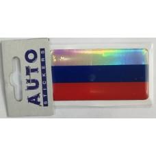 "наклейка объем. ""RUS флаг"""