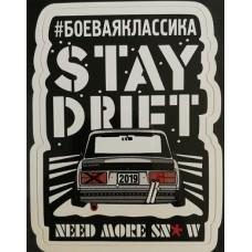 """(21) Боевая классика (Stay Drift)"""
