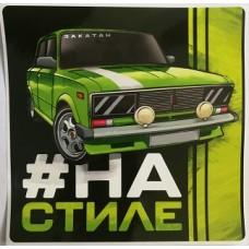 """""""(27) #настиле"""""""
