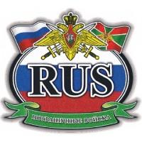 """RUS-флаг """"Пограничные войска"""", упаковка - 5 шт."""