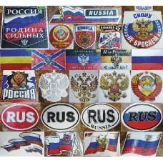 Гербы, флаги, символика