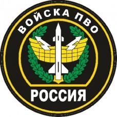 """круг Войска ПВО"" упаковка - 5 шт."