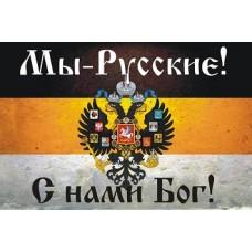 """флаг имперский"" упаковка - 5 шт."