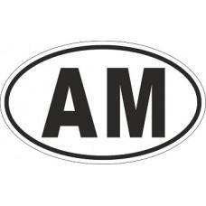 """наклейка """"Армения (AM)"""", упаковка - 10 шт."""