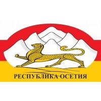 """наклейка """"Осетия (овал на флаге №3)"""", упаковка - 5 шт."""