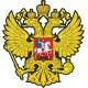 """наклейка """"герб РОССИИ (черный фон)"""", упаковка - 5 шт."""